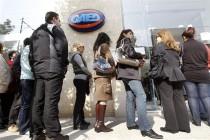 Πώς άνεργοι που συμμετείχαν σε προγράμματα αναγνωρίζουν χρόνο ανεργίας και κρατούν επιδόματα