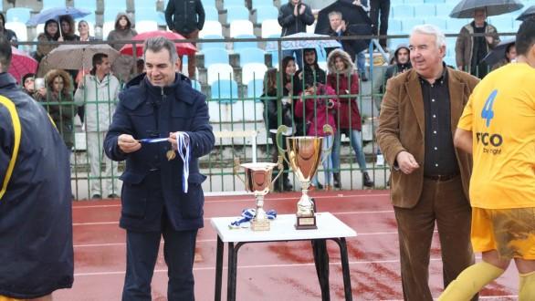 ΕΠΣ Έβρου :Πρόγραμμα Κυπέλλου Α΄Φάση