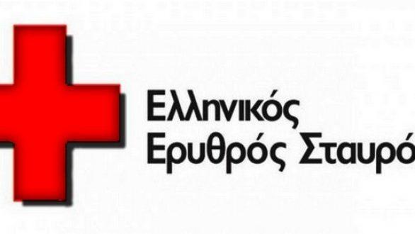 Εκδήλωση από το περιφερειακό τμήμα του ΕΕΣ Ορεστιάδας για την παγκόσμια ημέρα Ερυθρού Σταυρού και Ερυθράς Ημισελήνου