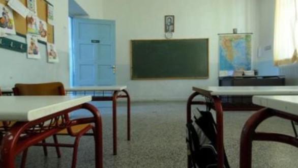 Βαθμοί τέλος για τους μαθητές και στα γυμνάσια