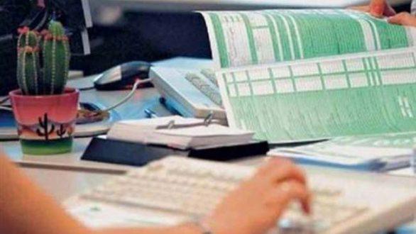 Νέα παράταση για τις φορολογικές δηλώσεις ζητούν οι φοροτεχνικοί