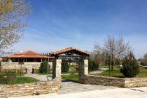 Ανακοίνωση για την απευθείας εκμίσθωση του Πάρκου στην  Οινόη