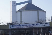 Υπό κατάληψη το εργοστάσιο της ΕΒΖ στο Πλατύ Ημαθίας