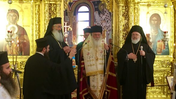 Ολοκληρώνεται σήμερα η επίσκεψη του Αρχιεπισκόπου Ιερώνυμου