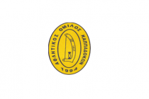 Στις 10 Ιουνίου η τακτική Γενική Συνέλευση του Α.Ο.Καππαδοκών