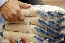 Επισιτιστική Βοήθεια και Βασική Υλική Συνδρομή του ΤΕΒΑ Αλεξανδρούπολη