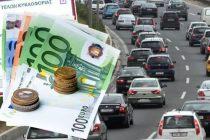 Παράταση πληρωμών για τα τέλη κυκλοφορίας 2017