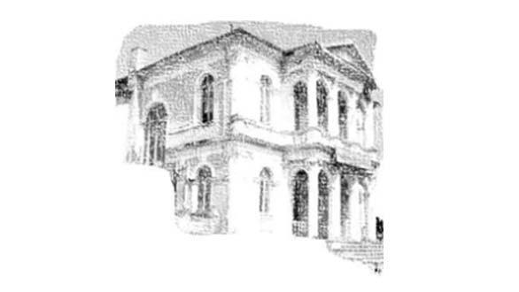 Ορεστιάδα: Η ζωή και το έργο του Κ. Κουρτίδη