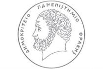 «Πολιτιστική Κληρονομιά και Τοπική Ανάπτυξη»: Ανακοινώθηκε το 2ο Πανελλήνιο Συνέδριο Ιστορίας και Πολιτισμού Ορεστιάδας