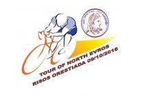 2ος Ποδηλατικός Γύρος Μνημείων Β. Έβρου