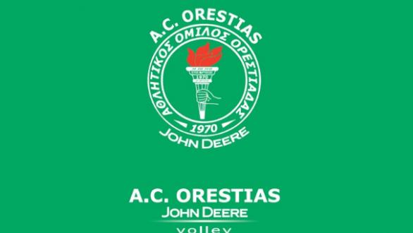 Όλες οι εξελίξεις στον Α.Ο.Ορεστιάδας (επιδότηση, pre league,εκλογές) !