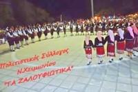 """""""ΤΑ ΖΑΛΟΥΦΙΩΤΙΚΑ"""" 2016"""