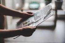 Η χρήση της εφημερίδας μέσα στο σπίτι