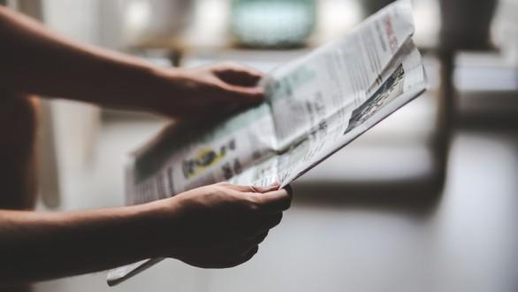 """Οι """"άλλες"""" χρήσεις της εφημερίδας!"""