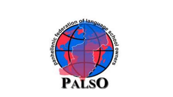 7η Εκδήλωση Απονομής Πιστοποιητικών Laas (Palso) – Nocn