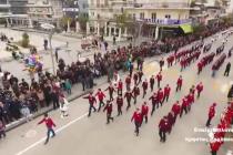 Η παρέλαση της Ορεστιάδας …από ψηλά