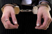 """Συνελήφθη 46χρονη """"χαρτορίχτρα"""" στην Ορεστιάδα"""