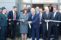 Τριεθνές κέντρο συνεργασίας εγκαινιάστηκε εχθές στο Καπιτάν Αντρέγεβο