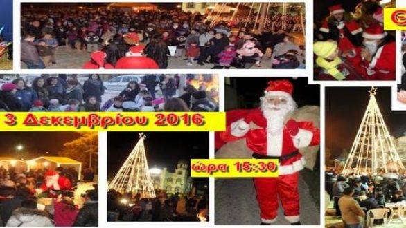 Γιορτή φωταγώγησης του Χριστουγεννιάτικου Δέντρου στο Θούριο Ορεστιάδας