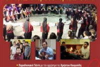 Ετήσια χοροεσπερίδα του Λυκείου Ελληνίδων Ορεστιάδας