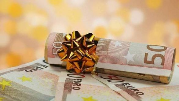 Υπολογίστε το δώρο Χριστουγέννων που θα λάβετε