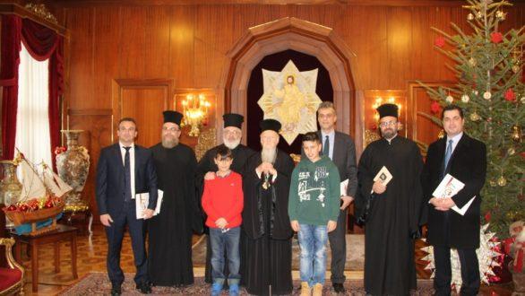 Επίσκεψη του Δημάρχου Ορεστιάδας και του Μητροπολίτη Δαμασκηνού στον Οικουμενικό Πατριάρχη Βαρθολομαίο