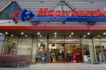 """Βγήκε η απόφαση για την """"Μαρινόπουλος ΑΕ"""""""