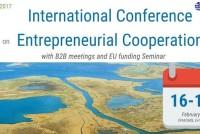 1ο Διεθνές Συνέδριο για την Επιχειρηματική Συνεργασία στην Ορεστιάδα