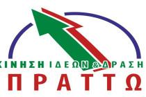 Ενημερωτικές εκδηλώσεις για αγρότες σε Σουφλί, Αλεξανδρούπολη, Μεγάλο Δέρειο και Δίκαια