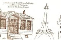 Δημιουργικά Εργαστήρια Γαλλικής Γλώσσας για παιδιά στην Αλεξανδρούπολη