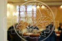 Ξεκίνησε η υποβολή αιτήσεων για 5 θέσεις εργασίας στον Δήμο Σουφλίου