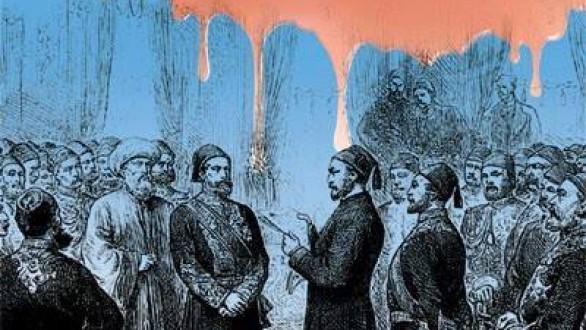 """Παρουσίαση βιβλίου """"Ο Έλληνας Τούρκος"""" στο Εθνολογικό Μουσείο Θράκης"""