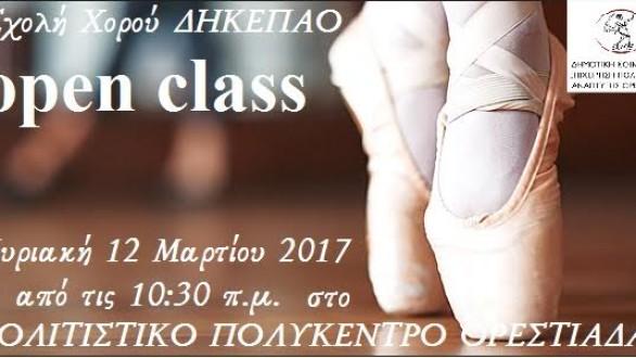 Open class μπαλέτου από την Σχολή Χορού της ΔΗΚΕΠΑΟ