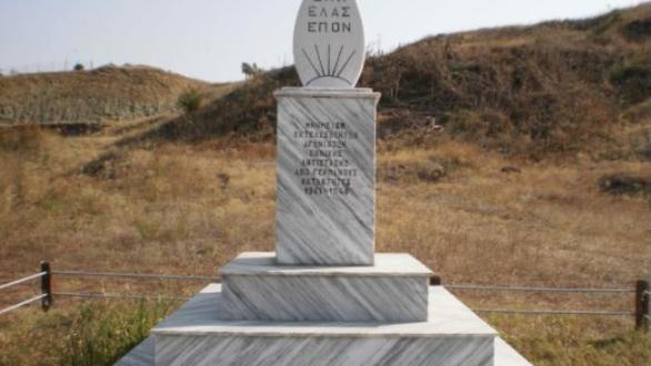 Ιστορικός περίπατος στη μνήμη των 12 εκτελεσμένων αντιστασιακών στο Διδυμότειχο