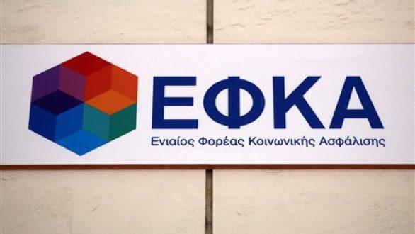 ΕΦΚΑ: Μόνο ηλεκτρονικά η αίτηση από 12 Νοεμβρίου για τα αναδρομικά συνταξιούχων