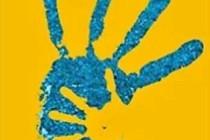 """Ημερίδα """"Παιδική κακοποίηση: Αναγνωρίζω – Αντιδρώ!"""" στην Αλεξανδρούπολη"""