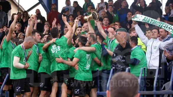 Κύπελλο ΕΠΣ Έβρου: Πρόγραμμα και Διαιτητές Δ΄ Φάση