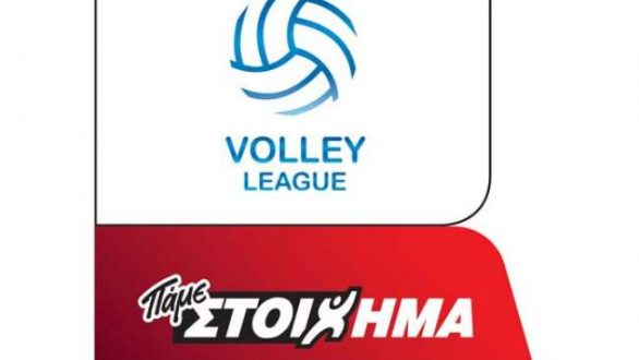 Volleyleague: Αναβολή της πρεμιέρας!