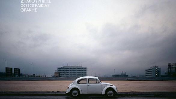 Παρουσίαση φωτογραφιών του Κώστα Καψιάνη στην Αλεξανδρούπολη