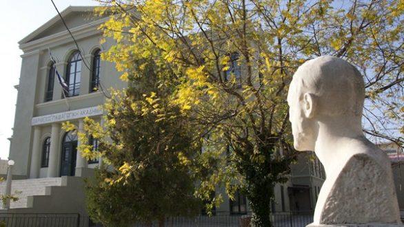 Αλεξανδρούπολη: Ημερίδα καινοτομιών και καλών πρακτικών