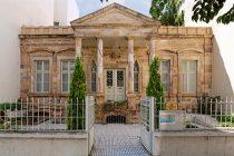Εθνολογικό Μουσείο Θράκης: Εργαστήρια Ελεύθερου Χρόνου