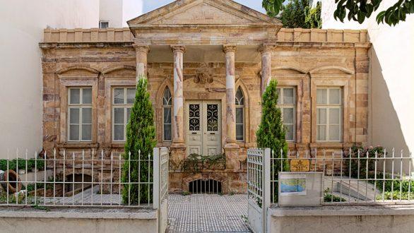 Διαδραστικό εργαστήριο Web Marketing στο Εθνολογικό Μουσείο Θράκης