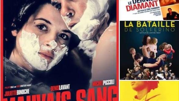 Φεστιβάλ Γαλλικού Κινηματογράφου στην Αλεξανδρούπολη