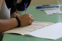 Μέχρι αύριο η αίτηση-δήλωση των υποψηφίων για συμμετοχή στις Πανελλαδικές εξετάσεις 2019