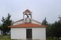Αναβίωση του εθίμου «Κουρμπάνι» στο παρεκκλήσι Αγίου Γεωργίου Αμορίου