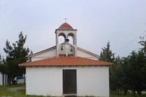 Έθιμο «Κουρμπάνι» στο παρεκκλήσι Αγίου Γεωργίου Αμορίου