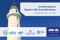 1ο Διεθνές Εργαστήριο του Δυτικού Δρόμου του Μεταξιού στην Αλεξανδρούπολη