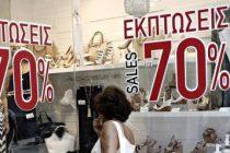 Αλεξανδρούπολη: Ξεκινάνε οι θερινές εκπτώσεις