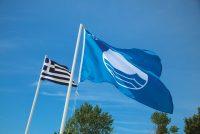 Γαλάζια σημαία: 545 ελληνικές παραλίες βραβεύτηκαν
