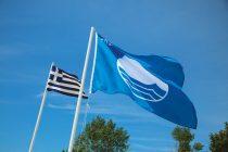 Οι παραλίες της Αλεξανδρούπολης που πήραν γαλάζια σημαία για το 2019